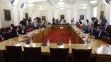ДПС предлага да падне таванът за дарения на партиите