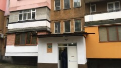 Конфликтен и агресивен бил задържаният за убийството в Стара Загора