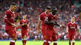 Ливърпул спечели дербито срещу Арсенал