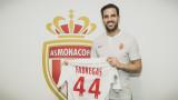 Официално: Сеск Фабрегас е футболист на Монако