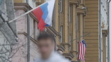 Икономисти прогнозират неизбежна глобална криза за сметка на руски прогрес