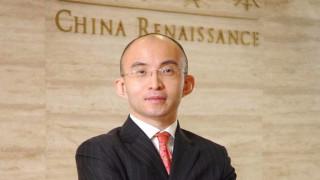Bitcoin е балон, блокчейн технологията е много по-интересна, смята китайски банкер