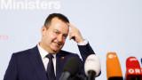 Сърбия не търси военни съюзи или НАТО, но гледа към ЕС
