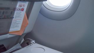 Авиокомпании у нас искат мярка 80/20 за сектора