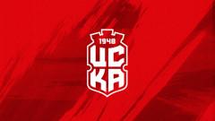 ФК ЦСКА 1948: Днес мач с ЦСКА няма да има