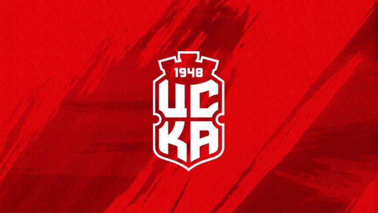 ФК ЦСКА 1948: Разочаровани сме от БФС, ще си търсим правата докрай