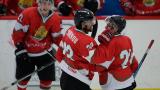 България изпадна в най-долното ниво на световния хокей