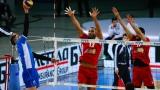 Задава ли се голям скандал? Без агитка на ЦСКА на волейболното дерби с Левски!