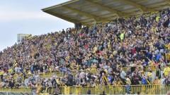 Затварят стадиони в страната, ако не са изпълнени трудни за постигане критерии