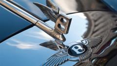Производителят на луксозни автомобили Bentley става изцяло електрически до 2030 г.