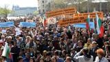 6 500 поискаха достоен живот и труд за хората с увреждания