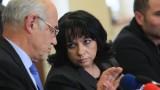 """Петкова доволна от договора с """"Газпром"""", но КЕВР определял цените на парното"""