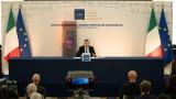 G20 търси начин за спешно подпомагане на Афганистан, без да се финансират талибаните