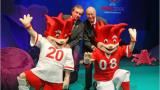 На австрийците не им пука много за Евро 2008