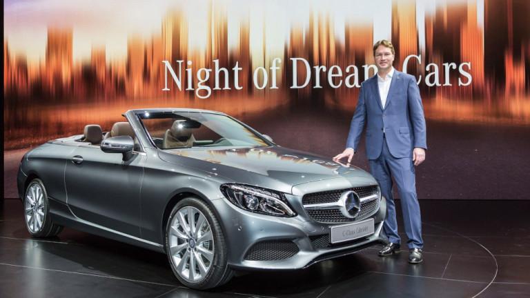 За първи път в историята германският автомобилен производител Daimler ще