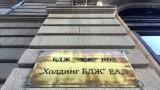БДЖ планира да инвестира 71 млн. лв. в подобряване на услугата