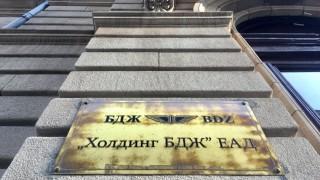 БДЖ продава предварително билети за великденските празници