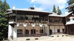 """Решението на ВКС за """"Царска Бистрица"""" показало, че върховенството на закона е възможно"""