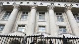 Напрежение след избора на Алексей Трифонов за председател на СГС