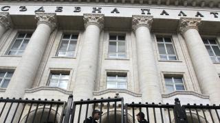 Уволниха съдия от СГС заради забавяне на дела