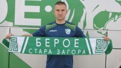 Желев: Ще помагаме на Камбуров за рекордите, Иванов можеше да е на топниво