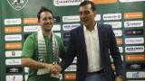 Треньор в Лудогорец: В Ла Лига бихме се борили за място в Лига Европа