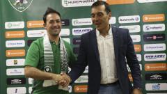 Треньорът в Лудогорец Иван Диас: Феновете не са много, но се увеличават