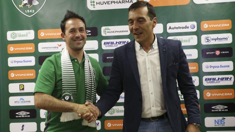 Иван Диас: Диего Симеоне е треньор с много успехи, Пауло Аутуори също е много голямо име