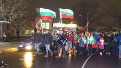 Протестиращи искат оставка на правителството и реформа в управлението