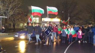 """Петима сливенчани с глоби след вчерашните протести на """"Петолъчката"""""""
