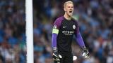 Пеп даде капитанската лента на Харт, Манчестър Сити се разходи за победа срещу Стяуа