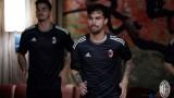 Сусо: Получих няколко оферти, но обичам Милан и оставам