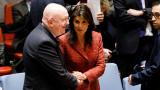 Русия не изключва евентуална война със САЩ