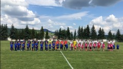 Ружомберок загря за Левски с победа