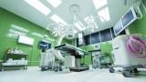 ЕС дава €1 милион награда за енергийно чиста болница