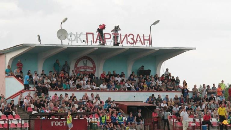 Окончателно: Партизан приема Левски на своя стадион
