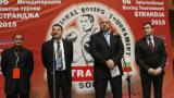 """Красен Кралев: Купа """"Странджа"""" е един от най-добрите боксови турнири в света"""