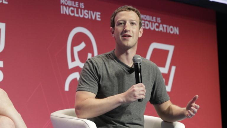 Изпълнителният директор на Facebook Марк Зукърбърг заяви, че компанията му