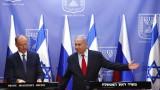 Няма да позволим на Иран да се сдобие с ядрени оръжия, обяви Нетаняху пред руснаците
