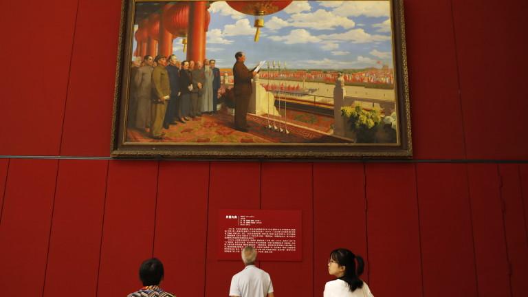 """Китай няма да толерира промени в принципа """"една държава - две системи"""" за Хонконг"""