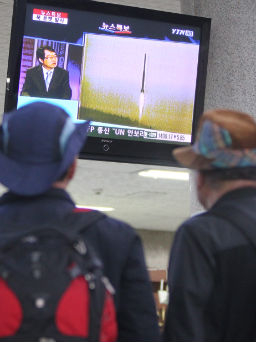 Северна Корея неуспешно изстреля ракета