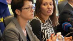Министър Евгения Раданова представи официално екипа си