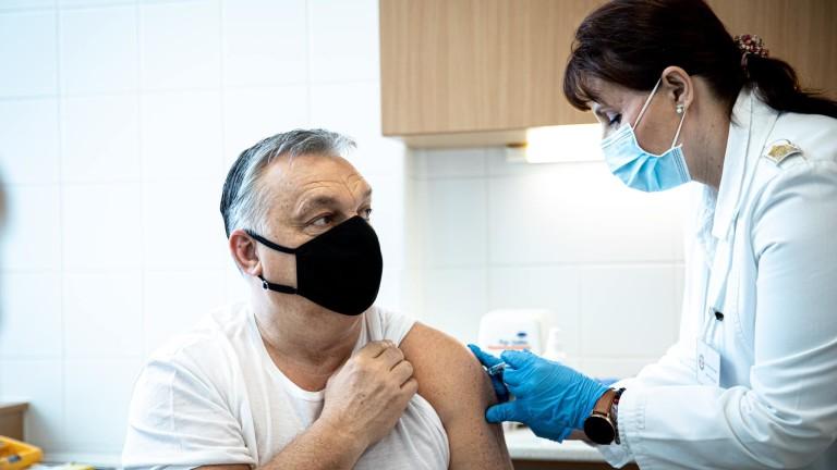 Премиерът на Унгария Виктор Орбан се имунизира срещу коронавируса с