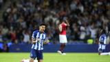 Милан се сгромоляса в Португалия, Порто ликува