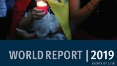 Правата на човека са в опасност както на Балканите, така и по света