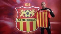 Бивш капитан на Дунав е пред трансфер в Косово