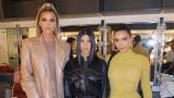 Как изглеждат Ким Кардашиян и сестрите й като ученички