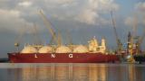 Защо Тринидад и Тобаго са най-големият вносител на втечнен газ в САЩ?