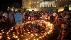 Бдение в Атина в памет на жертвите от пожарите