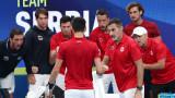 Сърбия е първият финалист на ATP Cup